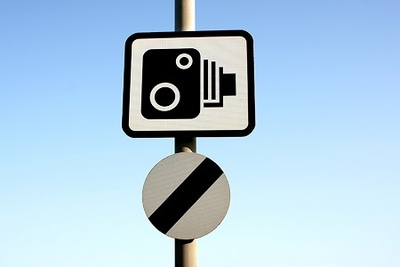 Camera warning sign
